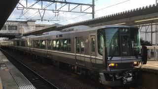 223系2000番台(J3編成)A普通加古川行き 魚住駅発車