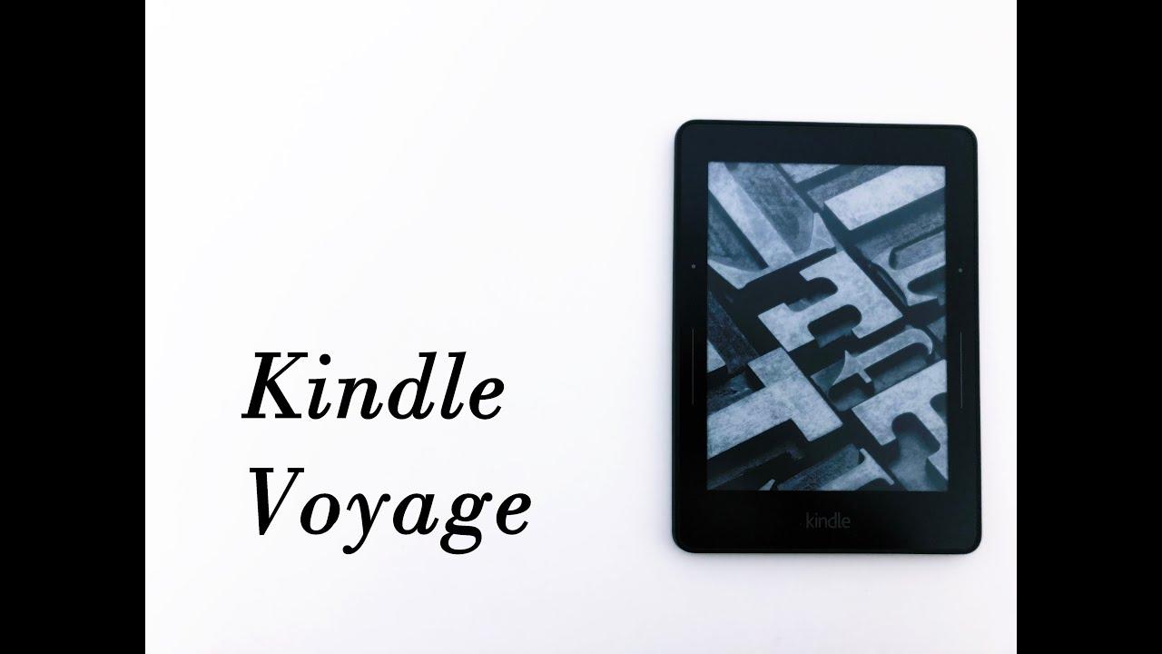 Kindle Voyage - recenzja