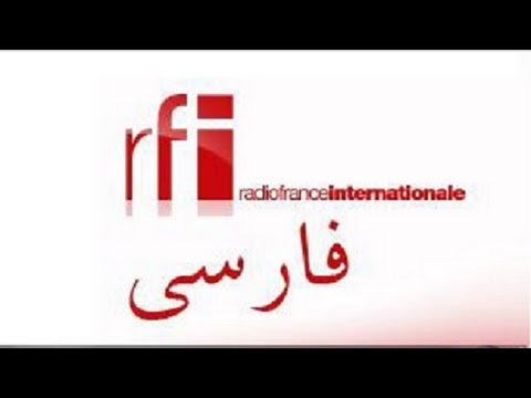 Alireza Nourizadeh - Radio Farsi rfi -Disaster and Crisis in Syria