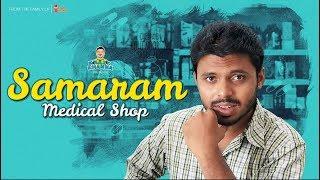 Samaram Medical Shop   Krazy Khanna   Chai Bisket