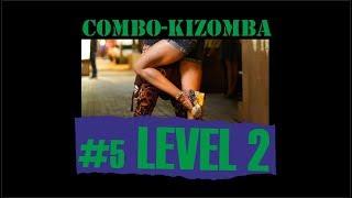 КИЗОМБА УРОК №5 (уровень 2) / KIZOMBA LESSON №5 (level 2) / обучение НОВОСИБИРСК