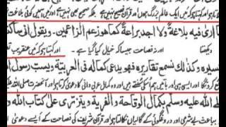 """ANTWORT auf: """"Ahmadiyya fluchen bis zu 1000 mal die Muslime"""""""