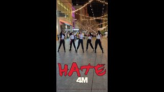 4Minute (포미닛) - 'HATE' (싫어) Short Dance Cover (쇼트 커버 댄스) [KP…