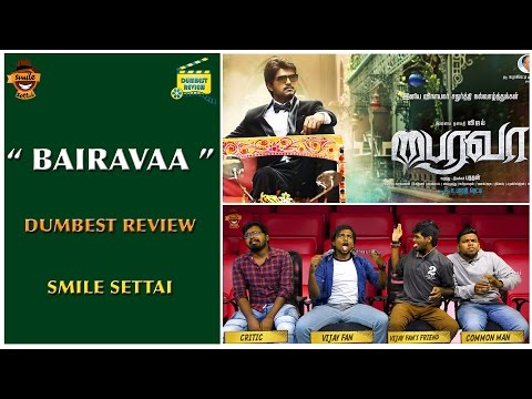 Bairavaa Movie Review | Smile Settai Dumbest Review | Ilaiyathalapathy Vijay , Keerthi Suresh