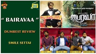 Bairavaa Movie Review | Smile Settai Dumbest Review | Ilaiyathalapathy Vijay , Keerthi Suresh
