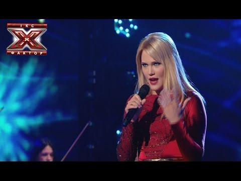 Олеся Матакова - One night only - Jennifer Hudson -  Х-фактор 5 - Четвертый прямой эфир - 29.11.2014