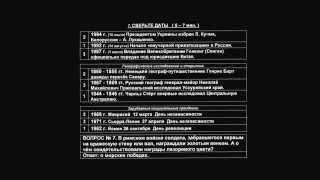 Интеллект 63 2015г Трнировка 1