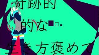 初音ミク Neira Official