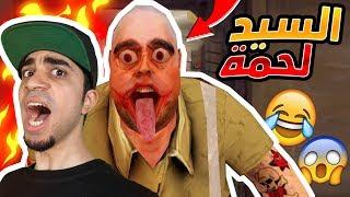 الجزار الشرير السيد لحمة في لعبة Mr. Meat !! 😱🔥