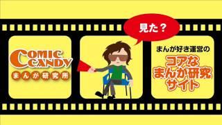 「夏雪ランデブー」 夏雪ランデブー 検索動画 35