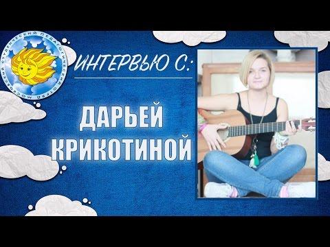 Детский лагерь Касталия в Санкт-Петербурге и Ленинградской