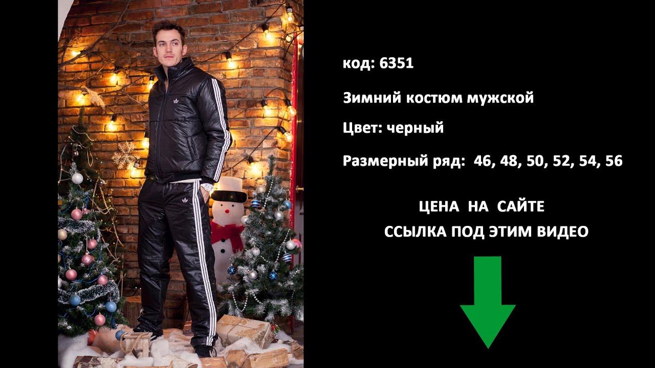 Магазин «Бархатный сезон» в городе Николаев Зима-2017 1 - YouTube