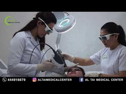 DR. Safaa from Al Tai Medical Center
