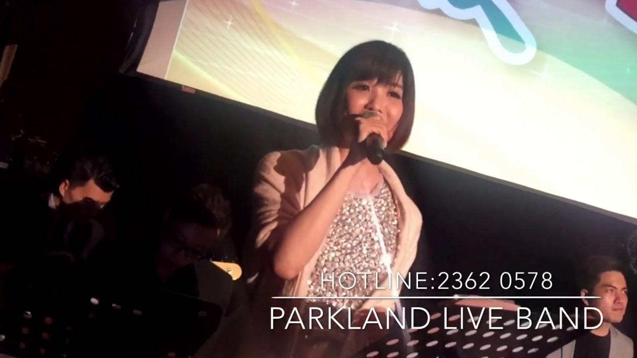 Live Band HK 現場樂隊 - Parkland Live Band (博愛醫院丁酉年董事局就職晚宴) x 紅日@InterContinental Hotel - YouTube