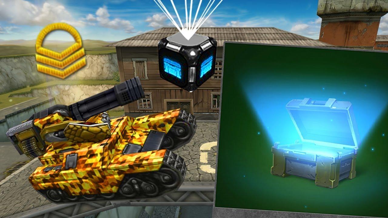 Картинки золотого ящика в танках онлайн