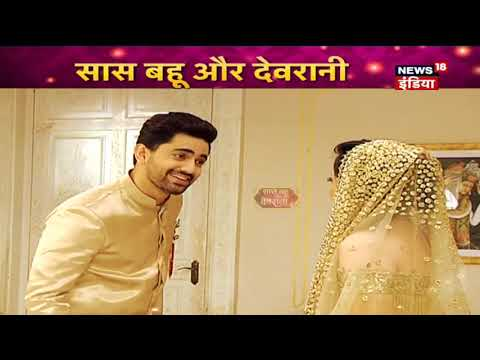 Pooja And Kabir Ki SUHAGRAAT | Ek Bhram Sarvagun Sampanna | 21st August 2019