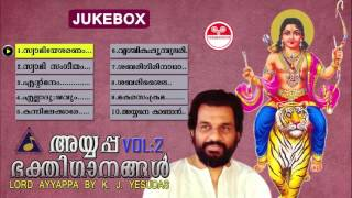 ayyappa bhakthi ganangal - vol 2 | kj yesudas | lord ayyappa devotional songs by yesudas