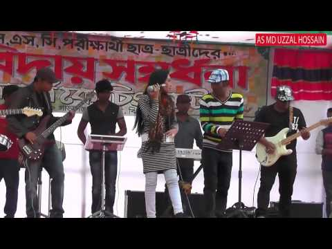 Amar ata gacete | tota pakhi | funny videos songs | romantic bangla song |