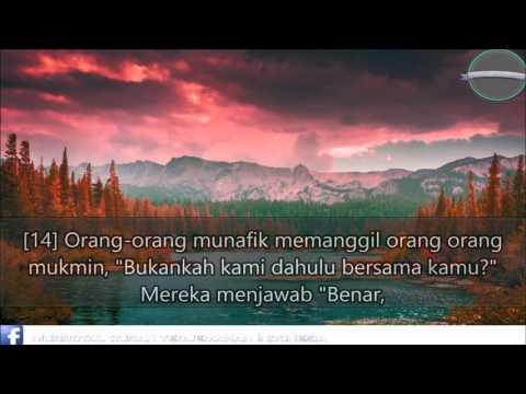 Surah Al Hadid (57) 12-16 Salman Al Utaybi Terjemahan Indonesia  Bacaan yang sangat mengharukan