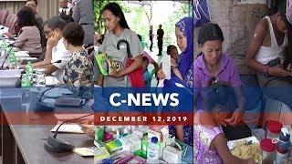 UNTV: C-News | December 12, 2019