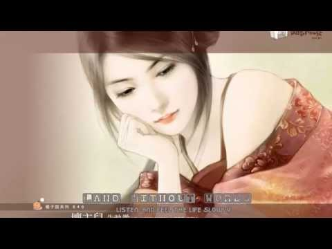 The Best Chinese Music Without Words (Beautiful Chinese Music) | Part 2