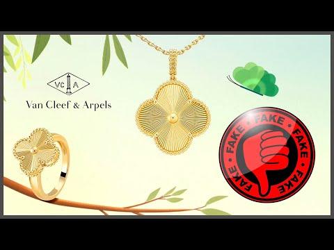 Как отличить оригинальные ювелирные изделия  Van Cleef & Arpels от подделки?