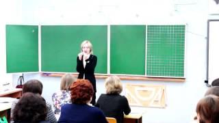 Перевернутый класс (мастер-класс)