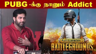 I'm Also Addicted to PUBG – Jayam Ravi Funny Speech | Adanga Maru Press Meet