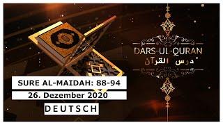 Dars-ul-Quran - Live | Deutsch - 26.12.2020