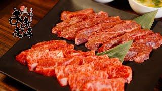 [ 御殿場:焼肉・ホルモン・鉄板焼き ]炭火焼肉 おおむら