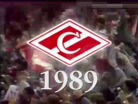 Все матчи Спартака в 1989 году в одном видео