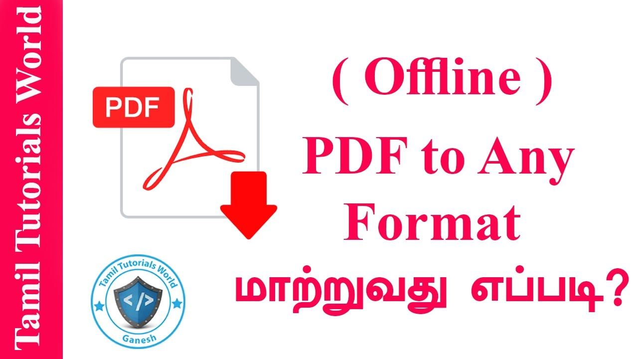 Tamil Pdf Voice Reader