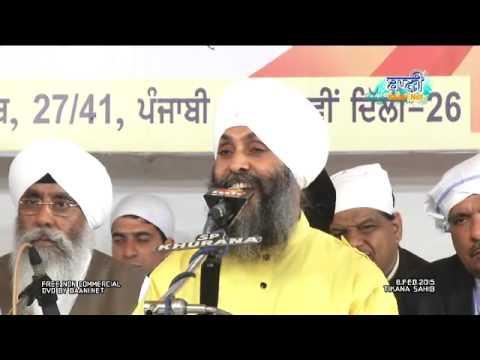 Bhai-Joginder-Singhji-Riar-At-G-Tikana-Sahib-On-08-February-2015