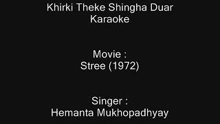 Khirki Theke Shingha Duar - Karaoke - Hemanta Mukhopadhyay - Stree (1972)