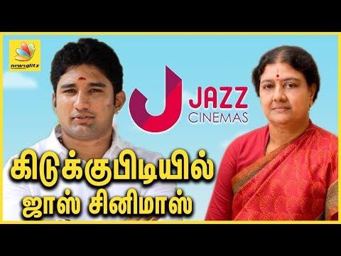 கிடுக்குபிடியில் ஜாஸ் சினிமாஸ் ! Tax Raids on Vivek''s JAZZ Cinemas | Sasikala Family IT Raid