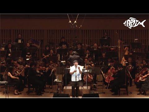 BEGIN/涙そうそう(BEGIN × 京都市交響楽団「島人シンフォニー」より)