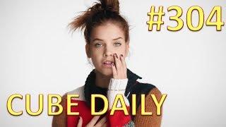 CUBE DAILY #304 - Лучшие кубы за день! Лучшая подборка за июль!