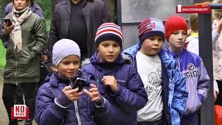 Спорт в массы -  в Екатеринбурге благотворители открывают новые уличные площадки