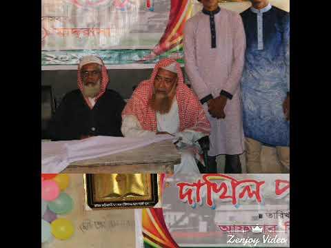 ami chitkar kore kadite chahiya haider hossain