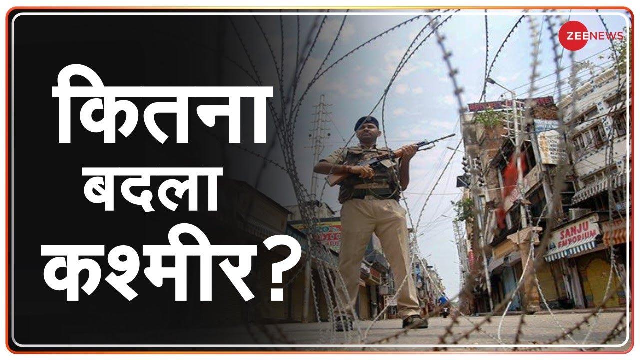 Download Ground Report: धारा 370 हटने के बाद कितना बदला कश्मीर? | Article 370 | Kashmir After 2 Years | Hindi