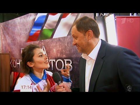 Сати Казанова принимает