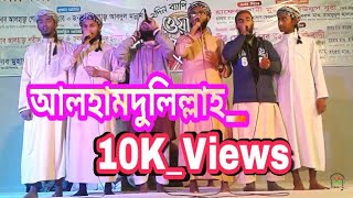 Islamic Song, Dabanol Silpi Gosthi,