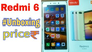 Redmi 6 unboxing and full specification,price #redmi6
