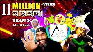 DJ M.A.N - Marhaba Trance   Taheri ft. Sefuda   Bangla Viral Mashup [Headphone Recommended]
