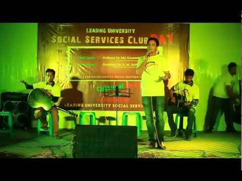 Leading university social services club day part 02