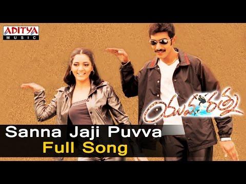 Sanna Jaji Puvva Full Songll Yuva Ratna Songs llTaraka Ratna, Jivida