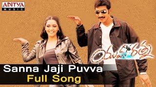 Sanna Jaji Puvva Full Song  ll Yuva Ratna Songs ll  Taraka Ratna, Jivida