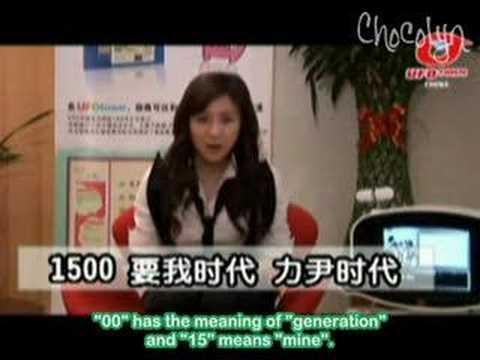 [ENGSUB] 2008.04.18 UFO Reply - Zhang Li Yin