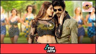 கண்ணுல மைய்ய வெச்சி சுத்திக்கினியிருக்கா | tamil hits songs | tamil folk song | new hits album 2019