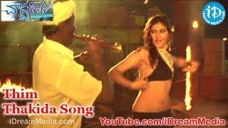 Download Hindi Video Songs - Chapter 6 Movie Songs - Thim Thakida Song - Shiva - Kalyani - Bala